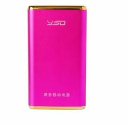 Pin sạc dự phòng YSD 6600mAh - hồng