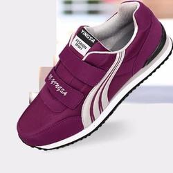 TT052T - Giày thể thao Nữ năng động cá tính