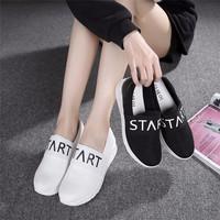 Giày Bánh Mì - STAR trắng Cá Tính