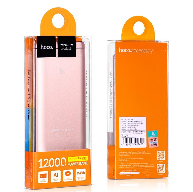 Pin dự phòng chính hãng HOCO 12000mAh 2