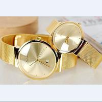 Đồng hồ cặp JU1052 sang trọng