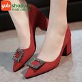 Giày gót vuông khoá vuông