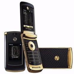 Điện thoại Motorola V8 Đen Gold