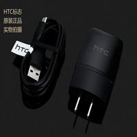 BỘ SẠC ĐIỆN THOẠI HTC
