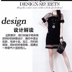 Đầm nữ ngắn tay thời trang, kiểu dáng gợi cảm, phong cách nữ tính.