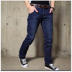 Mã số 51043 - Quần jeans cao cấp hàng nhập