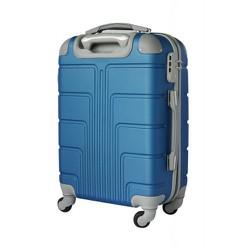 Vali du lịch Trip P701-50 Blue