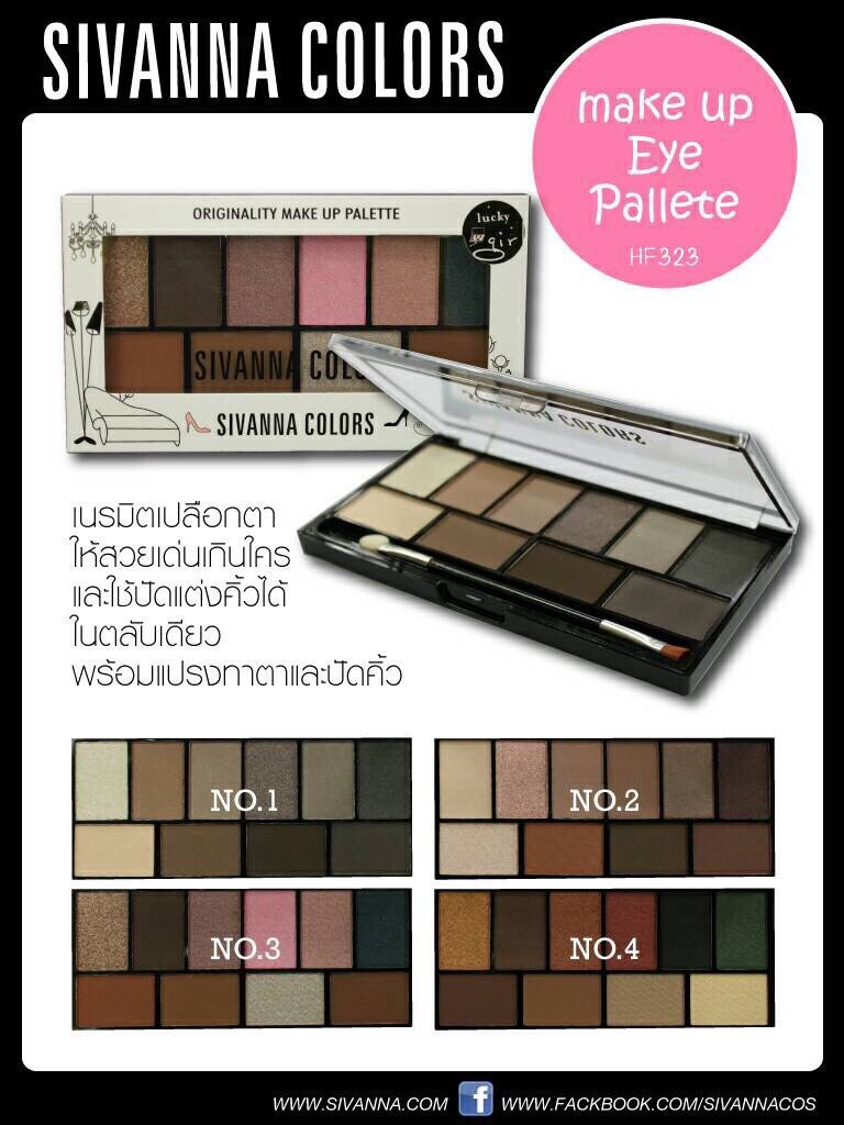 Phấn mắt SIVANNA COLORS originality make up palette 2