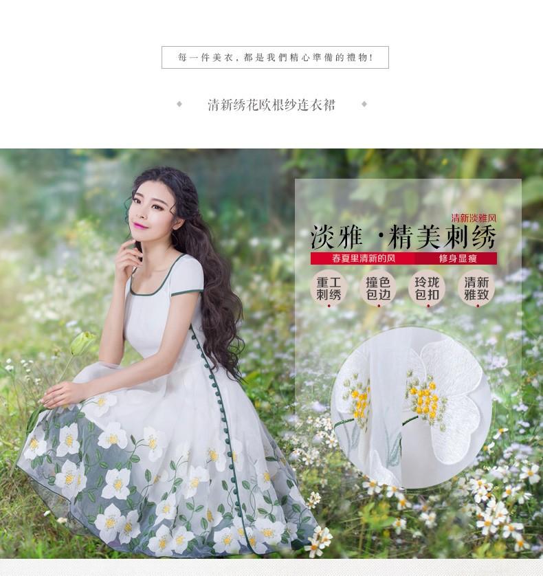 Đầm dạ hội nàng tiên Hoa Xuyến Chi cao cấp 2