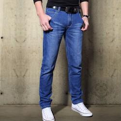 Mã ĐN1043 - Quần jeans ĐĂNG NHẬT phong cách