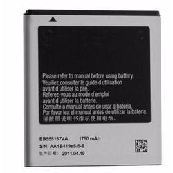 Pin Samsung Galaxy S2 HD - EB555157VA Đen