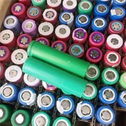PIN SẠC CŨ  2400mah  LẤY TỪ CELL PIN LAPTOP