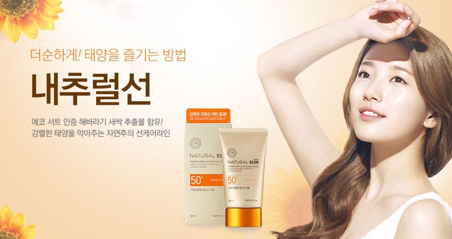 Kem Chống Nắng Không Trôi The Face Shop Power Long Lasting Sun Cream 1