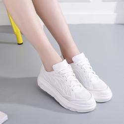 Giày Bánh mì phối lưới G020-T