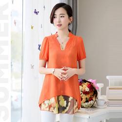 Áo kiểu họa tiết cổ V cực đẹp A017