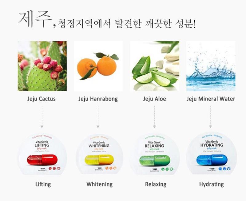 Mặt Nạ Vita Genic Banobagi Jelly Mask Korea 2