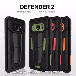 Ốp lưng Samsung Galaxy S7 Defender case Ⅱ chống sốc