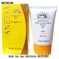Kem chống nắng Anessa Shiseido SPF 43 PA+++ - HX208
