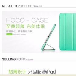 Bao da New Ipad 2017- Ipad Air 1 2 dùng chung HOCO bao rẻ