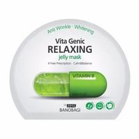 Hộp 10 miếng mặt nạ Vitamin Banobagi Vita Genic Relaxing Jelly Mask