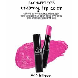 Son 3CE creamy lip color