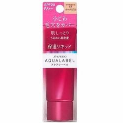 Kem nền dành cho da khô Shiseido Aqualabel SPF23 PA++ 25g
