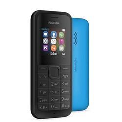 Điện thoại Nokia 105 Dual SIM - Đen