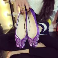 HÀNG NHẬP CAO CẤP - Giày búp bê bướm đá