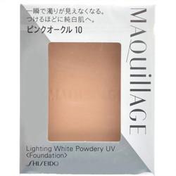 Ruột phấn nền Shiseido Maquillage Lighting White Powdery UV