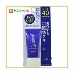 KEM NỀN Bb CREAM Spf40 Pa+++ Y01z