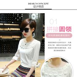 Áo kiểu đính hoa tay thắt nơ xinh xắn - DX504110