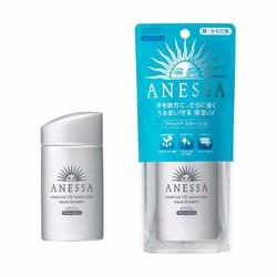 Kem chống nắng Anessa essence UV sunscreen aqua booster SPF 50+ PA++++