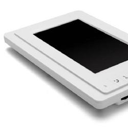 CHUÔNG CỬA CÓ HÌNH CAO CẤP DOORPHONE-XSL-V70F