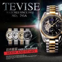 Đồng hồ chính hãng Tevise Hồng Kông DHK036