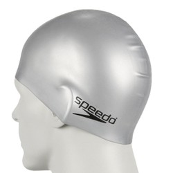 Mũ bơi Speedo Adult Plain Moulded Silicone - màu bạc