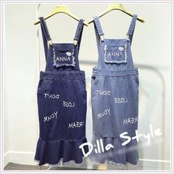 Váy yếm jean Dilla Style