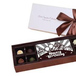 quà tặng sinh nhật BIR016 - Dart Chocolate