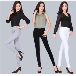 Miễn phí vận chuyển-Quần skinny nữ thời trang co dãn cực đẹp