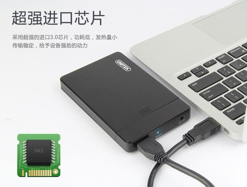 Hộp đựng Ổ cứng HDD Box 2.5 SATA chính hãng Unitek Y-3257 6