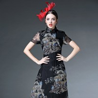 Art Fashion : Đầm ÁO DÀI độc đáo