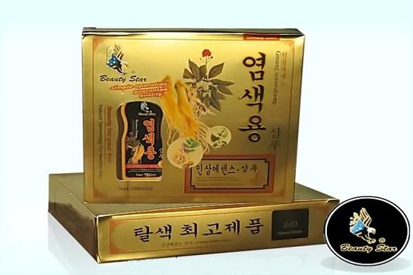 Bộ 2 chai dầu gội đen tóc Beauty Star Hàn Quốc 2