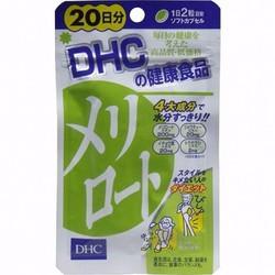 Viên Uống Giảm Mỡ Đùi DHC Nhật Bản