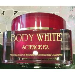 HÀNG CÔNG TY Kem trang điểm body và dưỡng trắng da 200 gram