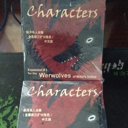 Bài Ma Sói  bản Characters