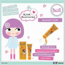 Kem nền trang điểm và chống nắng Obuse Sunsecreen 40 PA++
