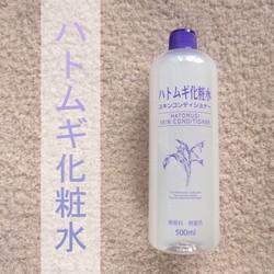 Lotion Dưỡng Da Skin Conditioner of Imju