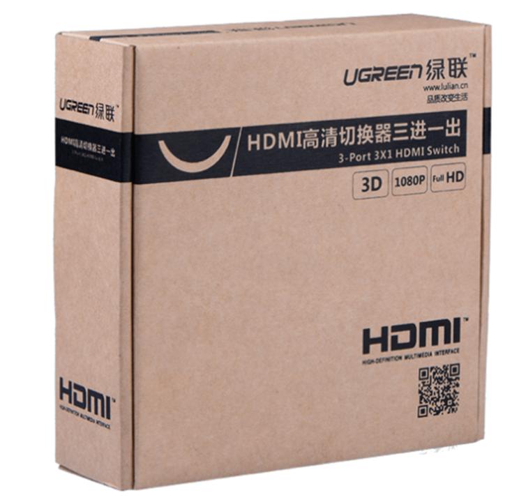 Bộ gộp HDMI 3 vào 1 ra Ugreen 40215 - Giá chỉ: 649.000đ 3