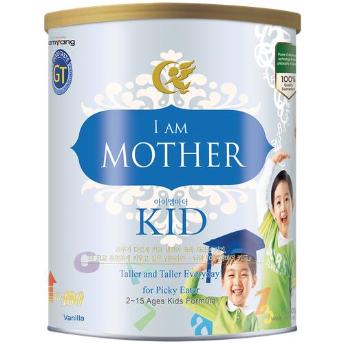 Sữa bột Hạn chế dậy thì sớm ở trẻ- I am Mother Kid 400G