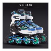 Giày patin CVF cá tính Mã: PA0015 - XANH