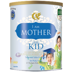 I am Mother Kid
